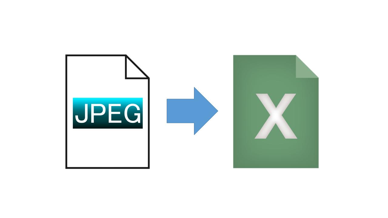 画像(JPEG)をエクセルに変換