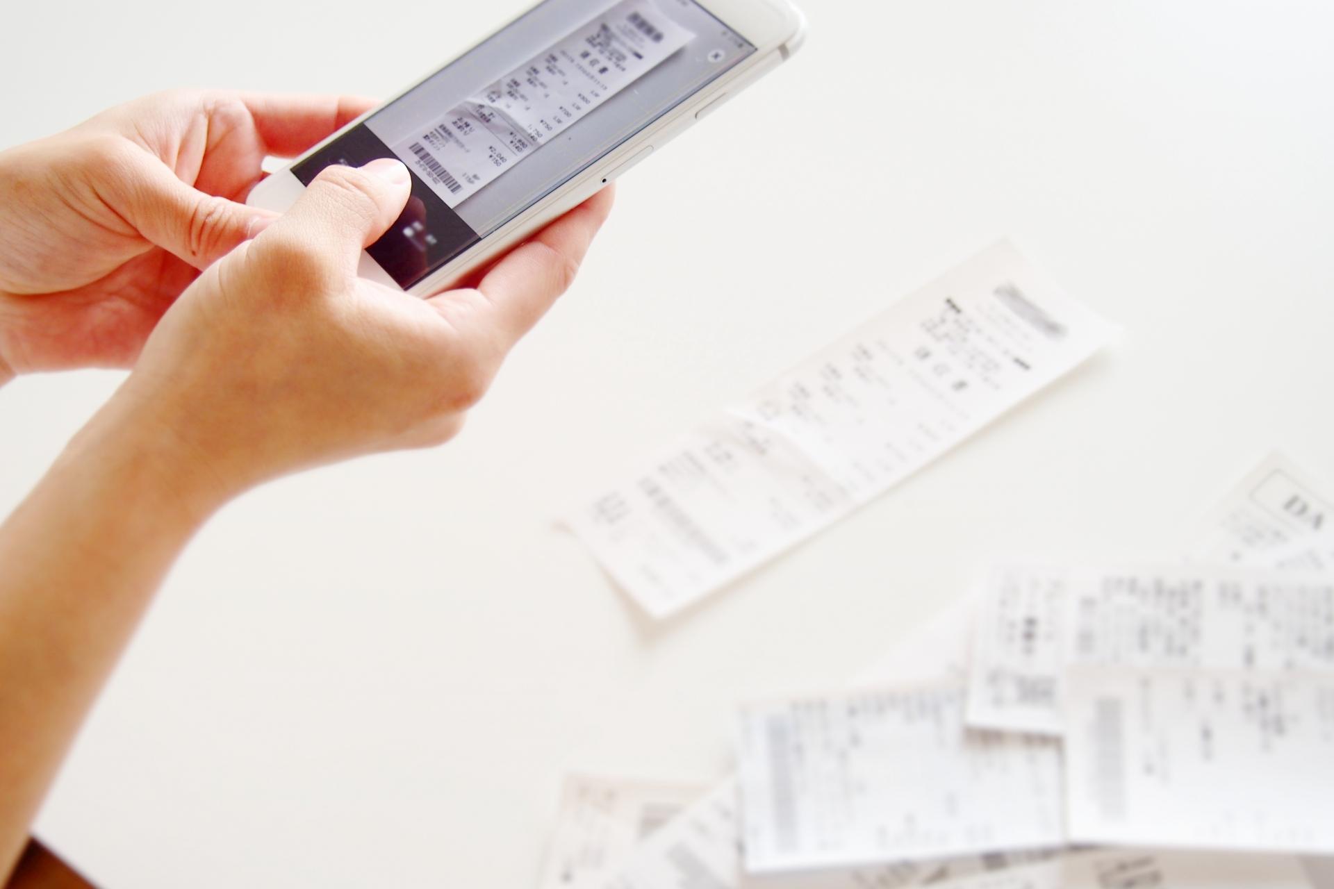 領収書を電子化するメリット