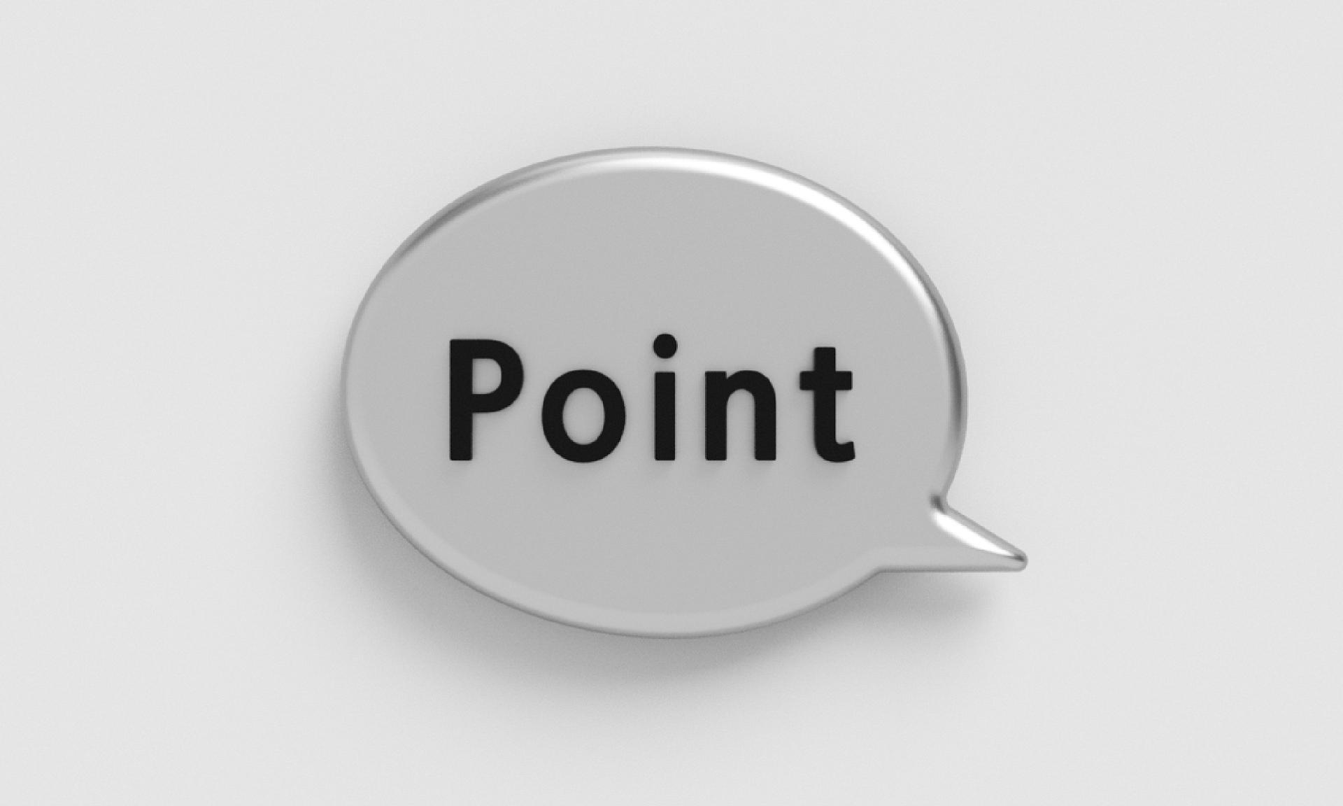 文書管理システム導入後のポイント