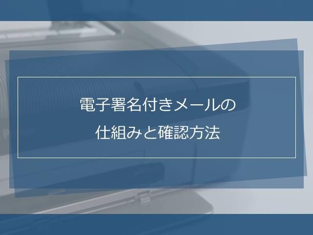 アイキャッチ_64