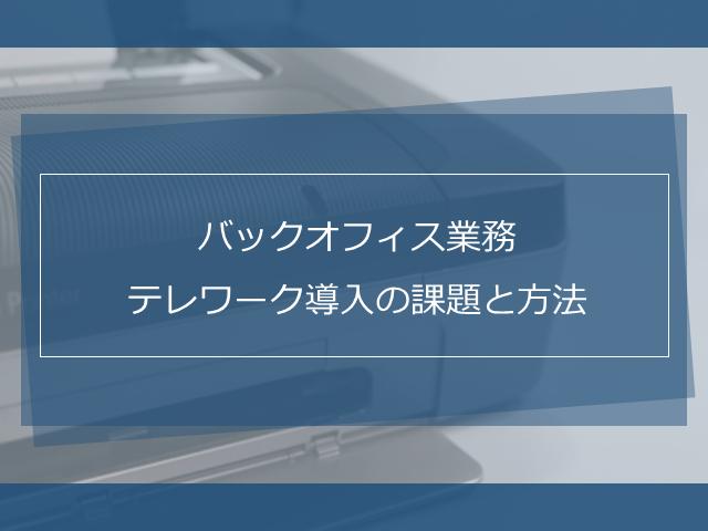 アイキャッチ_2_3