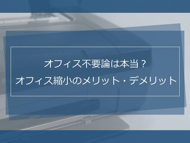 アイキャッチ_3-1