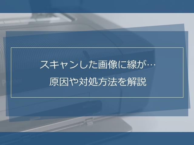 アイキャッチ_71